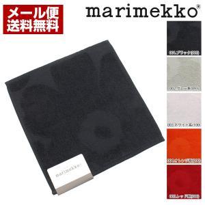 マリメッコのユニッセックスハンカチ、タオル類です     カラー:001.ブラック(009)    ...