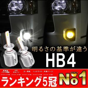HB4(9006) ハイエース レジアスエース 1 2 3型 200系 LEDフォグランプ ホワイト イエロー 瞬間点灯 ノイズフリー 8000ルーメン 1年保証 LEDバルブ LEDフォグ|bigkmartjapan