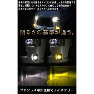 HB4(9006) ハイエース レジアスエース 1 2 3型 200系 LEDフォグランプ ホワイト イエロー 瞬間点灯 ノイズフリー 8000ルーメン 1年保証 LEDバルブ LEDフォグ|bigkmartjapan|03