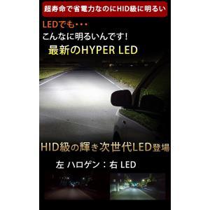 HB4(9006) ハイエース レジアスエース 1 2 3型 200系 LEDフォグランプ ホワイト イエロー 瞬間点灯 ノイズフリー 8000ルーメン 1年保証 LEDバルブ LEDフォグ|bigkmartjapan|04