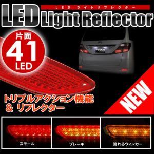 LEDバルブ LEDリフレクター ヴェルファイア20系 アルファード10系/20系 エスティマ50系 ヴァンガード 約160mm/縦:約32mm|bigkmartjapan