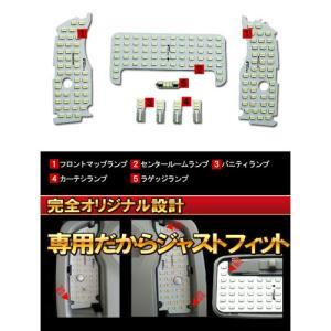 プリウス30系/40系 プリウスα プリウス 前期 後期 LEDルームランプ 純白色LEDルームランプセット 送料無料|bigkmartjapan|03