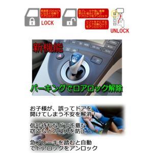 車速ドアロック OBD2 OBDII パーキングでアンロック仕様 アクア セレナ エルグランド フィット N-ONE OBD車速度感知自動ドアロックシ|bigkmartjapan|02