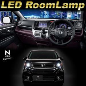 エヌワゴン/エヌワゴン カスタム LEDルームランプ 純白色LEDルームランプセット led ルームランプ ルームランプ ledルームランプ カー用品 送料無料 bigkmartjapan