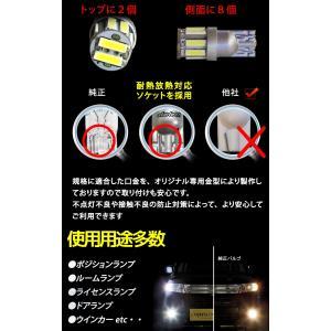 T10 LED バルブ サムスン10連 2個セット ウェッジ球 7020 ポジションランプ ナンバー灯 ドアランプ ヴェルファイア アルファード ハイエース 送料無料|bigkmartjapan|03