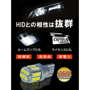 T10 LED バルブ サムスン10連 2個セット ウェッジ球 7020 ポジションランプ ナンバー灯 ドアランプ ヴェルファイア アルファード ハイエース 送料無料|bigkmartjapan|05