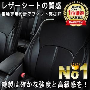 アルファード 20系 H23/11〜 ハイブリッドX シートカバー 7人乗り トヨタ 送料無料|bigkmartjapan