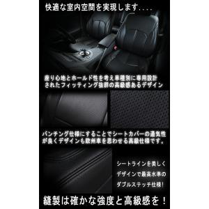 ノア 80系 H26/2〜H29/6 X ハイブリット シートカバー 7人乗り 送料無料|bigkmartjapan|02
