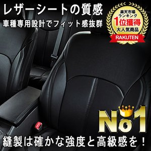 ノア 80系 H26/1〜 シートカバー 8人乗り 送料無料|bigkmartjapan