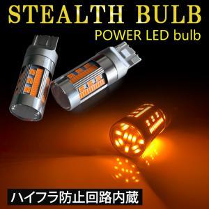 プリウス50系 H27.12〜 LEDバルブ T20 ピンチ部違い対応 シングル 抵抗内蔵 ハイブリッド車対応 キャンセラー内蔵 bigkmartjapan