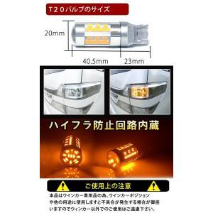 ノア/ヴォクシー80系 前期 後期 LEDバルブ T20 ピンチ部違い対応 シングル 抵抗内蔵 ハイブリッド車対応 キャンセラー内蔵|bigkmartjapan|05