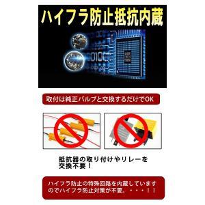 LEDバルブ T20 ピンチ部違い対応 シングル 抵抗内蔵 ハイブリッド車対応 キャンセラー内蔵|bigkmartjapan|02