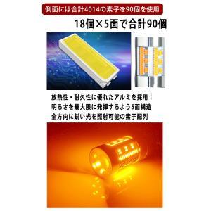 LEDバルブ T20 ピンチ部違い対応 シングル 抵抗内蔵 ハイブリッド車対応 キャンセラー内蔵|bigkmartjapan|03