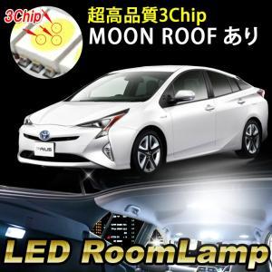 プリウス 50系 ムーンルーフあり車専用   E・S・A・S・ツーリングセレクション  LEDルームランプセット 室内LEDルームランプ  送料無料 bigkmartjapan