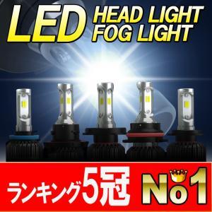 LED フォグランプ LED ヘッドライト H4 Hi/Lo H7 H8 H11 H16 HB4 PSX26W オールインワン LEDバルブ 8000ルーメン 一体型 1年保証 送料無料|bigkmartjapan