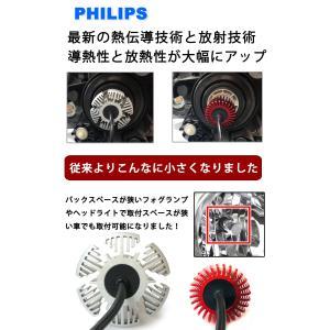 200系 ハイエース レジアスエース 4型 5型 PHILIPS PSX26W 車検対応 12000ルーメン LEDフォグライト イエロー ホワイト LEDバルブ 送料無料 車検対応|bigkmartjapan|07