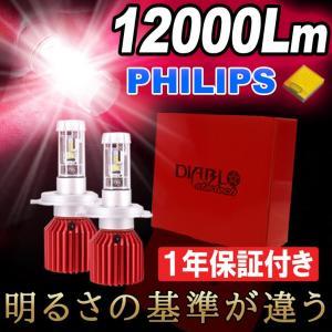 12V 24V PHILIPS LUXEON ZES LEDヘッドライト 車検対応 12000ルーメン H4 Hi/Lo LEDバルブ ホワイト フィリップス 送料無料|bigkmartjapan