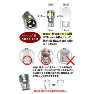 T10 LEDバルブ 18W 2個 セット ウェッジ球 ポジションランプ バックランプ ヴェルファイア アルファード ハイエース200系 送料無料|bigkmartjapan|03