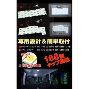 スズキ ワゴンR LEDルームランプ  スティングレー MH34S/マツダ MJ23S 送料無料|bigkmartjapan|02