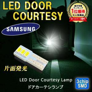 T10 LEDバルブ 3W 側面発光 ドアカーテシ バニティ トランク 1個 プリウス 30 プリウ...