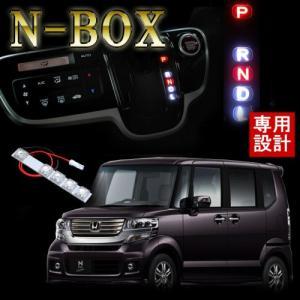 送料無料 NBOX/NBOX カスタム シフト LEDバルブ 5連 カー用品 led シフト|bigkmartjapan