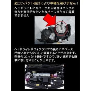 業界最小 ノア ヴォクシー 80系(H26/1〜H29/6) LEDフォグライト H16 フォグランプ PHILIPS LEDバルブ 12000ルーメン 車検対応 1年保証 2個セット|bigkmartjapan|08