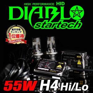 HID H4 キット 55W Hi/Low切替式 4300K 6000K 8000K 10000K 10000K 12000K 送料無料 startach|bigkmartjapan