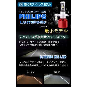 ノア ヴォクシー 80系 H26.01〜H29.06 フォグランプ H16 PHILIPS 車検対応 12000ルーメン LEDフォグ LEDバルブ 送料無料 車検対応|bigkmartjapan|02