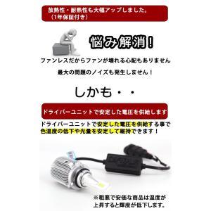 LEDフォグランプ LEDヘッドライト H1 H3 H7 H8 H11 H16 HB4 PSX26W 瞬間点灯 ノイズフリー 8000ルーメン LEDバルブ 6500K 1年保証 2個セット|bigkmartjapan|03