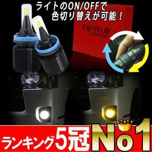 N-WAG N-ONE N-BOX LEDフォグランプ H8/H11/H16 ホワイト イエロー 瞬間点灯 ノイズフリー 8000ルーメン 1年保証 LEDバルブ LEDフォグ|bigkmartjapan