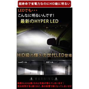ワゴンR MH55/35/34/21/23 LEDヘッドライト H4 Hi&Lo 車検対応 瞬間点灯 LEDバルブ 1年保証|bigkmartjapan|09