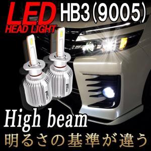 ノア ヴォクシー 70系 80系 LEDヘッドライト ハイビーム HB3 9005 瞬間点灯 ノイズフリー 8000ルーメン LEDバルブ 6500K 1年保証 2個セット|bigkmartjapan