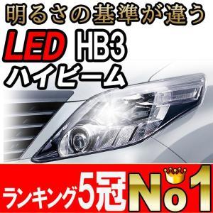 ヴェルファイア アルファード 20系 LEDヘッドライト ハイビーム HB3 9005 瞬間点灯 ノイズフリー 8000ルーメン LEDバルブ 6500K 1年保証 2個セット|bigkmartjapan