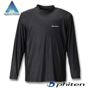 大きいサイズ メンズ Phiten(ファイテン) コンプレッションハイネック長袖Tシャツ 3L 4L...
