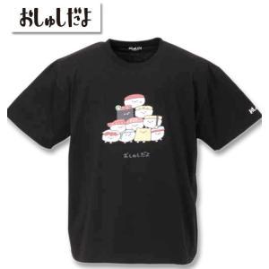 大きいサイズ メンズ おしゅしだよ 寿司半袖Tシャツ 3L 4L 5L 6L