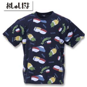 大きいサイズ メンズ おしゅしだよ JAPAN総柄半袖Tシャツ 3L 4L 5L 6L