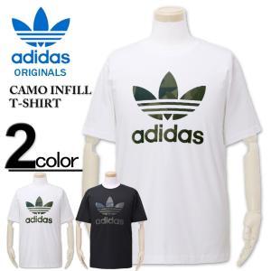 大きいサイズ メンズ adidas Originals(アディダス オリジナルス) CAMO INF...
