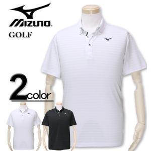 スポーツメーカー、ミズノより大きいサイズの高機能 地柄ボーダー ドライポロシャツ/ゴルフウェアが入荷...