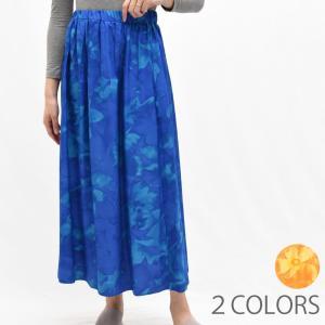 Fluid. フルイド LFD19S6534 フラワープリントスカート  正規品ならビリエッタ。送料無料|biglietta