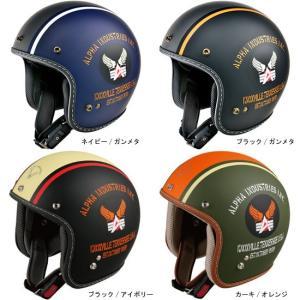 ALPHA INDUSTRIES ジェット ヘルメット バイク COBRA2