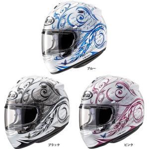 ARAI VECTOR-X STYLEフルフェイスヘルメット bigmart