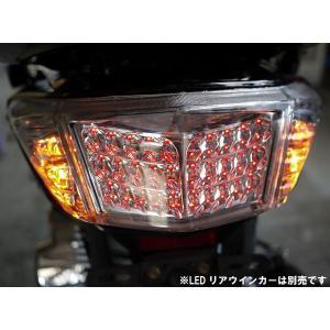 CALIN 【シグナスX/シグナスXFi用】LEDテールランプ/CL-004[ATLS/アトラス] カスタム パーツ bigmart