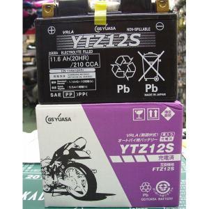 GS/YUASA BATTERY バッテリーYTZ12Sシールド型バイク用 電解液注入・充電済みタイプ|bigmart