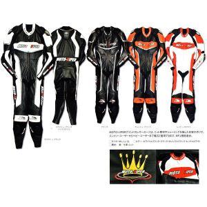 Moto-Viper MV-111 レーシングスーツ|bigmart