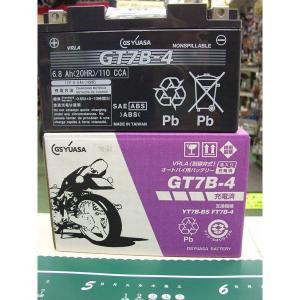 GS/YUASA BATTERY バッテリーGT7B-4|bigmart