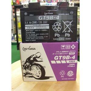 GS/YUASA BATTERY バッテリーGT9B-4|bigmart