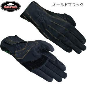 KUSHITANI EX-5213 EXハイドグローブ|bigmart
