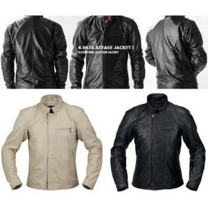 KUSHITANI K-0674 アティースジャケット ツーリング ライディング|bigmart