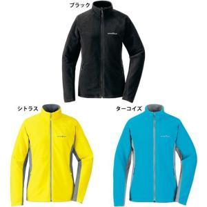 モンベル/薄手ながら暖かく、心地よい肌触りのシャミースを使用し、裏地を付けて防風性を高めたジャケット