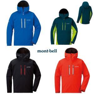 mont-bell パウダーシェッドパーカ|bigmart